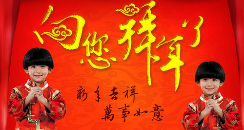 春节贺年的由来、习俗和禁忌