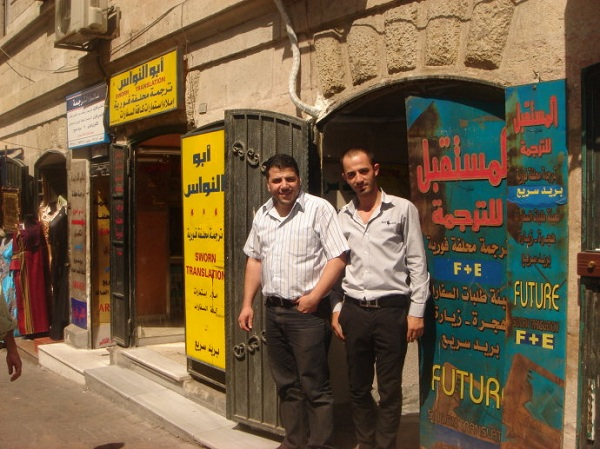 叙利亚风俗禁忌--两位帅气的叙利亚小哥